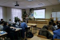 Збереження екосистем суші